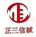 亿瑞宏泰国际文化传播(北京)有限公司 最新采购和商业信息