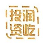 沈阳润屹贸易有限公司 最新采购和商业信息