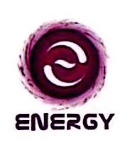 广州市恩莱吉能源科技有限公司 最新采购和商业信息