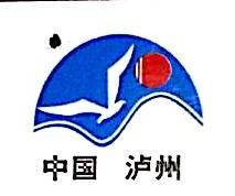 泸州众盈包装有限公司 最新采购和商业信息