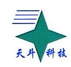 南昌天斗自动化设备有限公司 最新采购和商业信息