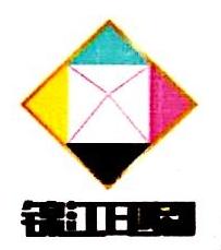 吉林省锦江印刷有限公司 最新采购和商业信息