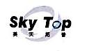 北京美天拓普数码影像技术有限公司 最新采购和商业信息