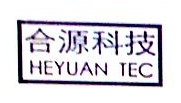 福州合源自动化科技有限公司 最新采购和商业信息