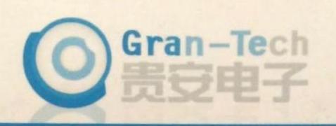 长沙贵安电子科技有限公司 最新采购和商业信息