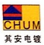 苏州其安工艺品有限公司 最新采购和商业信息