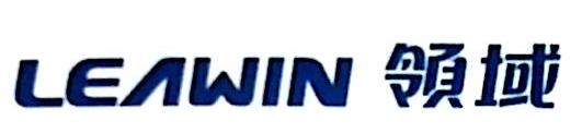 广东领域科技有限公司 最新采购和商业信息