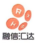 福建省融信汇达资产管理有限公司 最新采购和商业信息