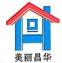 义乌市实碌贸易有限公司 最新采购和商业信息