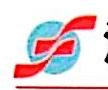 泗阳县神洲旅行社有限公司 最新采购和商业信息