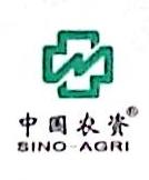 中农资联合贸易有限责任公司安徽省分公司 最新采购和商业信息