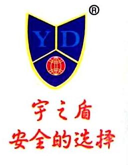 广州宇盾实业有限公司