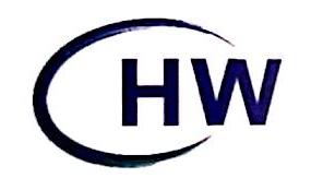 慈溪市海威混凝土有限公司 最新采购和商业信息
