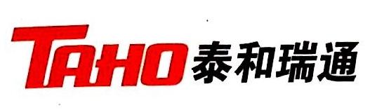 北京泰和瑞通商业服务有限公司 最新采购和商业信息
