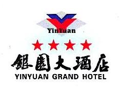 桐乡市银园大酒店 最新采购和商业信息
