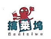 上海中樱桃文化传媒有限公司 最新采购和商业信息