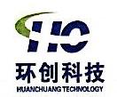 环创(厦门)科技股份有限公司 最新采购和商业信息
