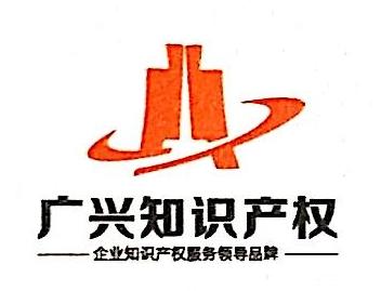 济南广兴知识产权咨询有限公司 最新采购和商业信息