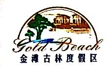江西省金滩古林旅游度假有限公司 最新采购和商业信息