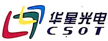 深圳市华星光电技术有限公司的企业工商信息 最新采购和商业信息
