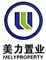 山东美力置业有限公司 最新采购和商业信息