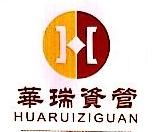 深圳前海融亨盛世基金管理有限公司 最新采购和商业信息