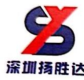 赣州市粤鑫混凝土有限公司 最新采购和商业信息