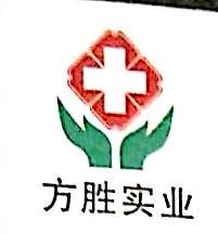 武冈市方泰医院(普通合伙) 最新采购和商业信息