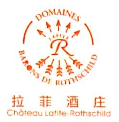 杭州富阳拉菲酒庄有限公司 最新采购和商业信息