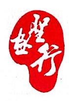 上海极圣行有色金属有限公司