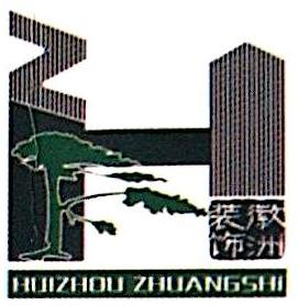 云南徽洲装饰设计工程有限公司 最新采购和商业信息