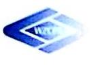 温州中源资产评估有限公司