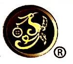 阳江市啄木鸟木门制造有限公司 最新采购和商业信息