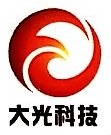 沈阳市大光农业服务中心 最新采购和商业信息