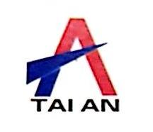 海南太安消防通风设备制造有限公司