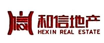 吉林和信房地产开发有限公司 最新采购和商业信息