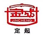 中国建设银行股份有限公司银川满城南街支行 最新采购和商业信息