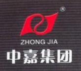 绍兴市中嘉置业有限公司 最新采购和商业信息