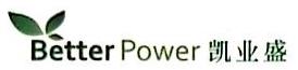 深圳市凯业盛能源有限公司 最新采购和商业信息