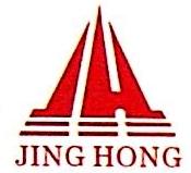 上海金泓化工有限公司 最新采购和商业信息
