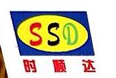 北京中厚建设有限公司