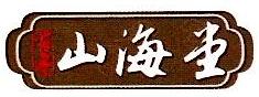 杭州山海堂健康科技股份有限公司 最新采购和商业信息