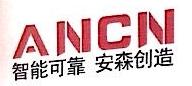 西安安森智能仪器股份有限公司 最新采购和商业信息