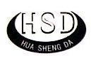 上海华星牙膏厂有限公司 最新采购和商业信息