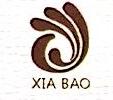 长沙市呷宝酒店用品有限公司 最新采购和商业信息