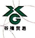 苏州市欧典彩涂料有限公司 最新采购和商业信息
