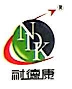 潮州市源信陶瓷有限公司 最新采购和商业信息