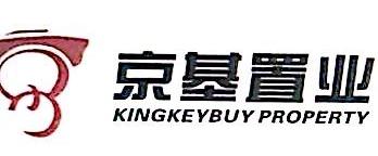 深圳京基置业有限公司 最新采购和商业信息
