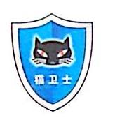 绵阳猫卫士鼠虫防治服务有限责任公司