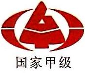 厦门陆原建筑设计院有限公司杭州分公司 最新采购和商业信息